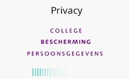 Privvacy
